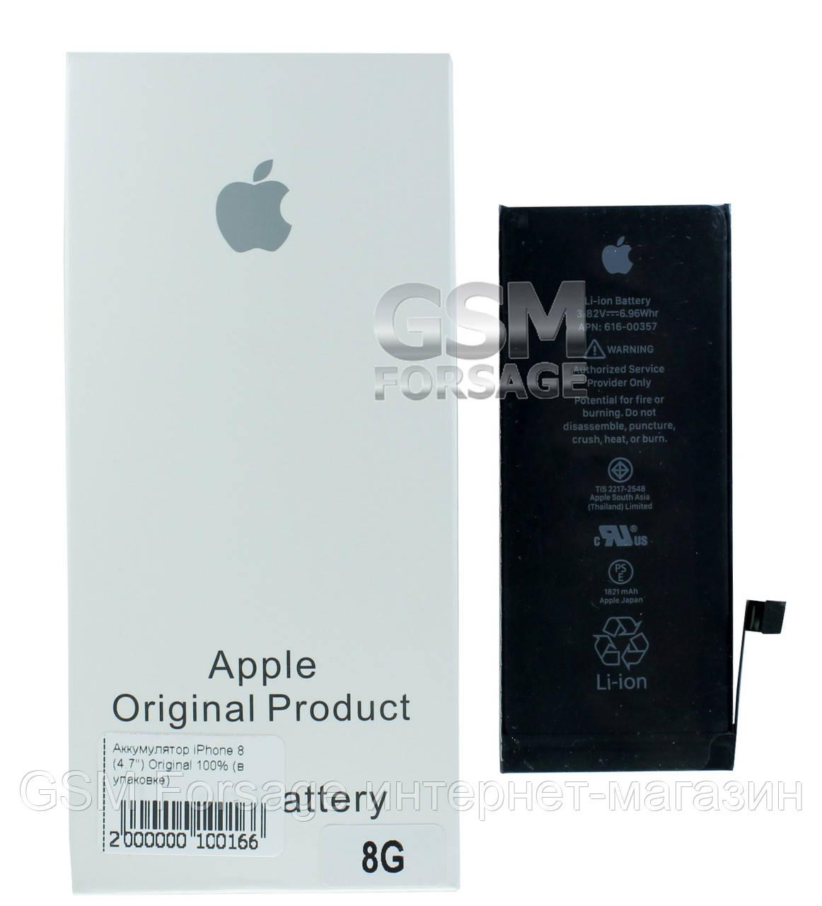 """Аккумулятор iPhone 8 (4.7"""") Original 100% (в упаковке)"""