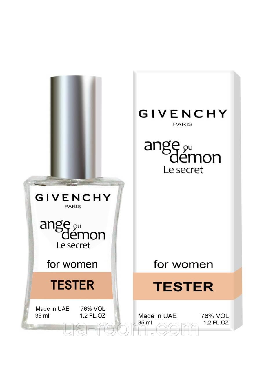 Тестер женский Givenchy Ange Ou Demon Le Secret, 35мл.