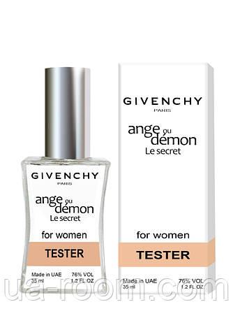 Тестер женский Givenchy Ange Ou Demon Le Secret, 35мл., фото 2