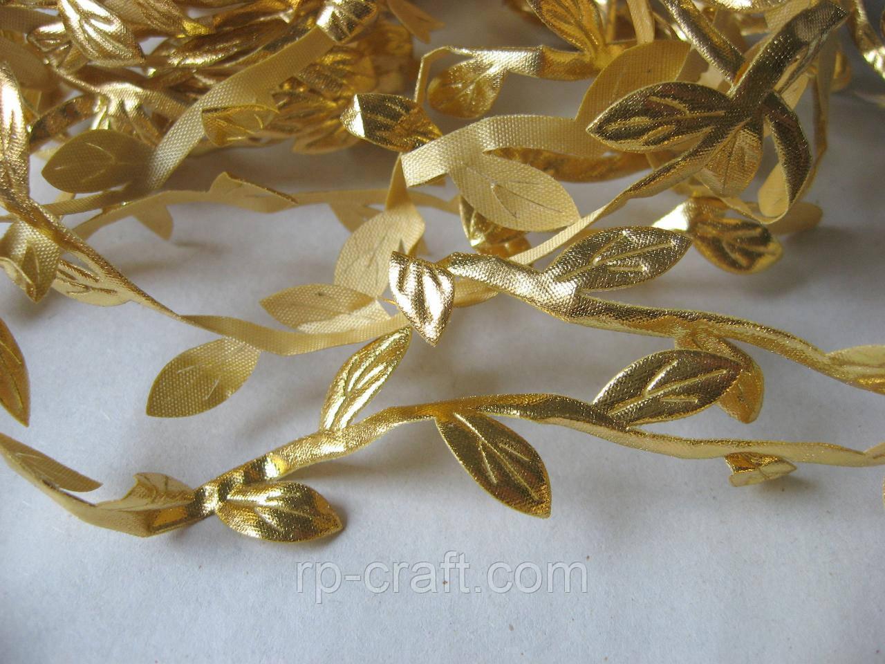 Тасьма декоративна, золоті листочки, 22 мм, 5 метрів