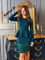 Коктейльное платье Земфира, фото 1