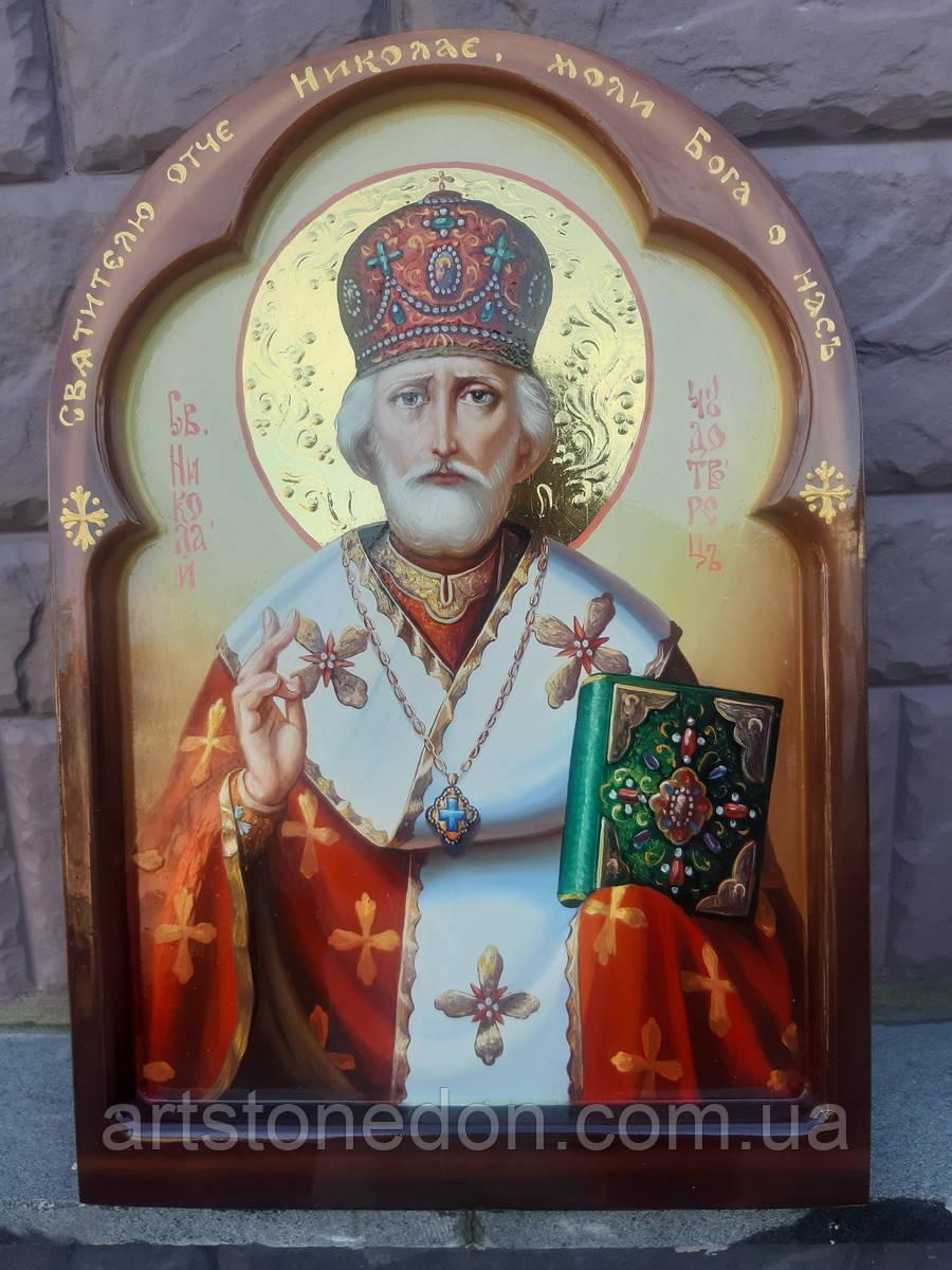 Икона Святого Николая Чудотворца писаная 35*24 см