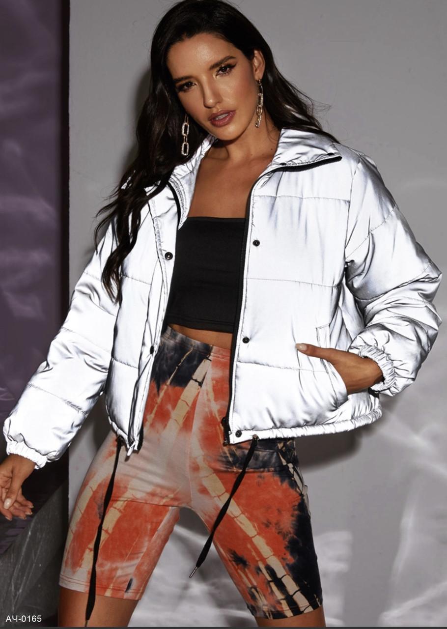 Женская качественная весенняя светоотражающая куртка Очень эффектная