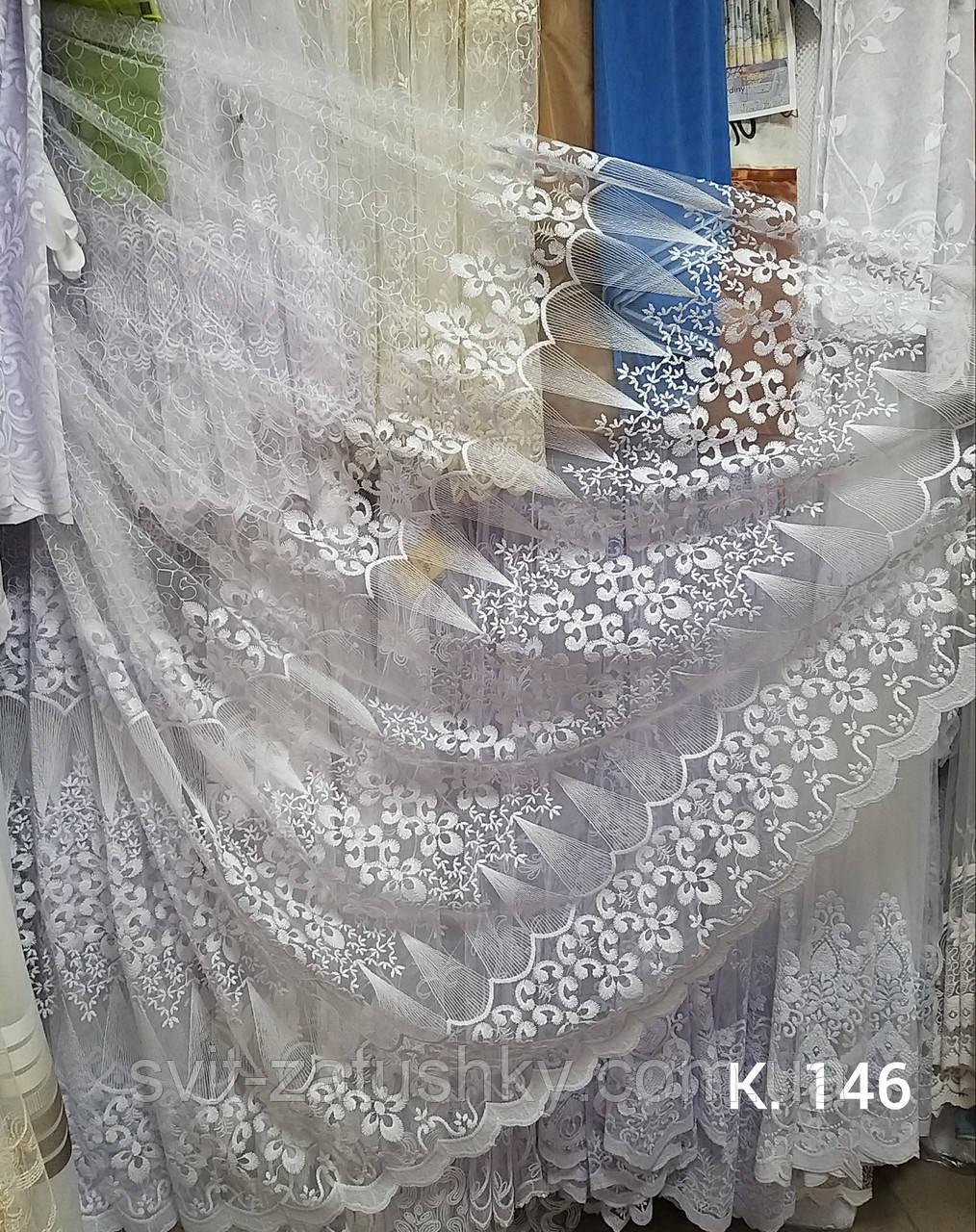 Тюль фатинова біла з вишивкою /Гардина белая с вышивкой на сетке