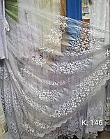 Тюль фатинова біла з вишивкою /Гардина белая с вышивкой на сетке, фото 1