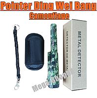 Целеуказатель пинпоинтер Pointer Ding Wei Bang Camouflage. Металлоискатель для поиска. Металошукач пінпоінтер