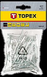 Заклепки алюмінієві 4.8 мм x 18 мм, 50 шт.*1 уп., 43E505, Topex