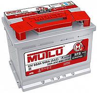 Аккумулятор Mutlu 60Ah,SAE 540, R, SFB Series2 (Мутлу Turkey) автомобильный Работаем с НДС