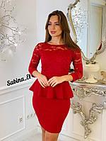 Нарядное вечернее женское платье с гипюром, фото 1