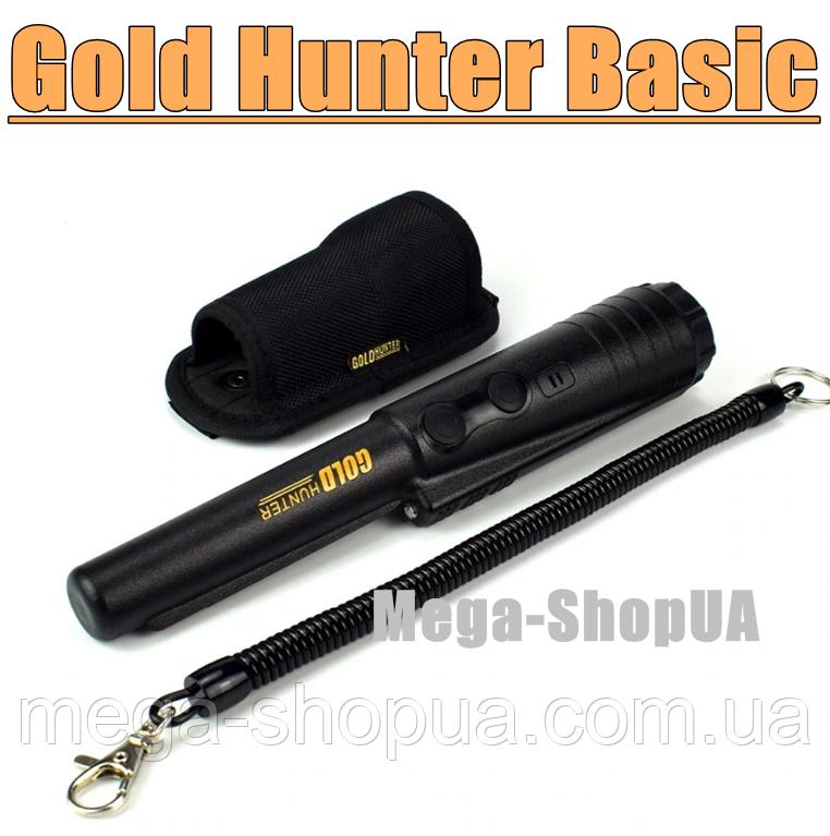 Целеуказатель Gold Hunter Basic Black. Пинпоинтер металлоискатель для поиска. Металошукач пінпоінтер
