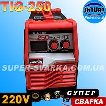 Shyuan TIG/MMA-250A аргоновая сварка