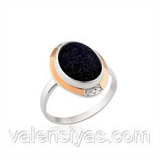 Серебряное кольцо с авантюрином и золотом