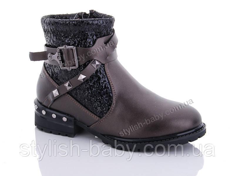Детская обувь 2020 оптом. Детская демисезонная обувь бренда Солнце - Kimbo-o для девочек (рр. с 32 по 37)
