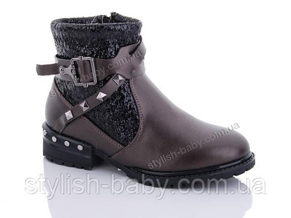 Детская обувь 2020 оптом. Детская демисезонная обувь бренда Солнце - Kimbo-o для девочек (рр. с 32 по 37), фото 2