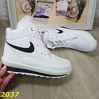 Женские зимние кроссовки ботинки дутики под найк белые
