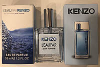 Мужской мини-парфюм Kenzo L`Eau par pour homme 35 мл