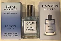 Мужской мини-парфюм Lanvin Eclat Darpege pour homme 35 мл