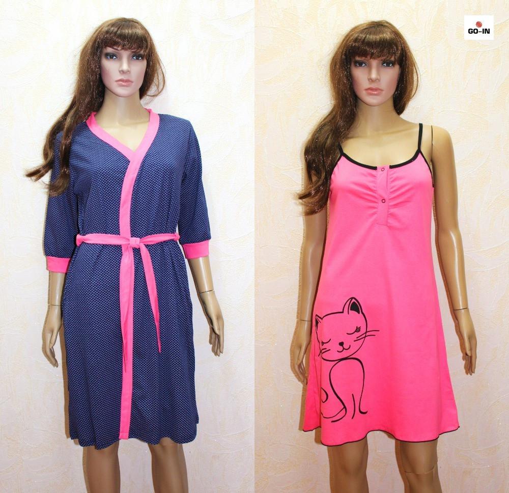 Жіночий комплект трикотаж стрейч халат, нічна сорочка рожевий 44-54р.