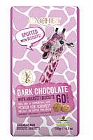 Черный шоколад CACHET Tanzania   Dark chocolate 60% cacao with Amaretti biscuits   Печенья Амаретти 180 г