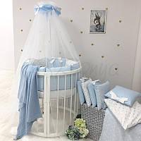 Комплект в ліжечко (бортики - подушки), Shine Сердечка (блакитний) для круглої ліжечка-трансформер