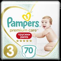 Подгузники-трусики Pampers Premium Care Pants 3 (6-11 кг), 70 шт.