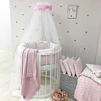 Комплект в ліжечко (бортики - подушки), Shine Сердечка (рожевий) для круглої ліжечка-трансформер