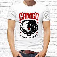 """Мужская футболка Push IT с принтом Самбо """"Взрослый разряд"""""""