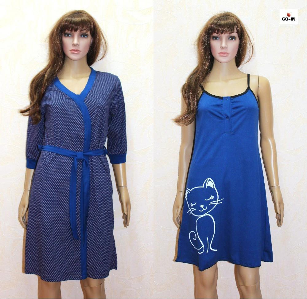 Красивый комплект женский халат и ночная рубашка в синий горох, для беременных и кормящих мама 44-54р.