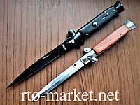Нож выкидной (на кнопке) стилет (итальянский дизайн)