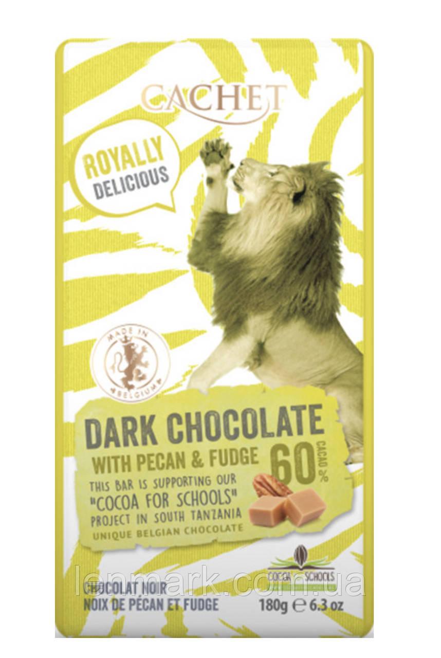 Черный шоколад CACHET Tanzania   Dark chocolate 60% cacao with Pecan and Fudge  Орешки Пекан и ирис 180 г