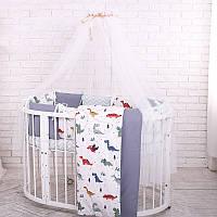 """Комплект в кроватку (бортики - подушки) Baby Design """"Dino"""" синий для круглой кроватки-трансформер, фото 1"""