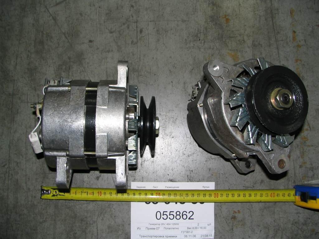 Г273В1-3701 Генератор 28V, 1,25кВт (пр-во Радиоволна)