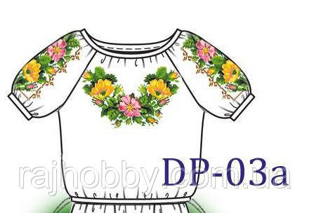 Мережка Блузка для вышивки бисером сшитая 36р. DB-03a