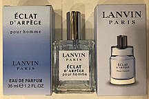 Мужской мини-парфюм Lanvin Eclat Darpege pour homme, 35 мл