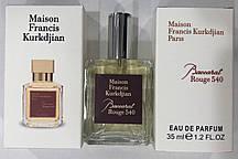 Унисекс мини-парфюм Maison Francis Kurkdjian Baccarat Rouge 540, 35 мл