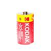 Батарейка D (R20) Kodak Extra Heavy Duty (1шт.)