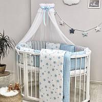 "Комплект в ліжечко (бортики - подушки) Baby Design ""Stars"" блакитний для круглої ліжечка-трансформер"