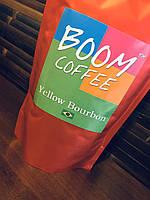 BoomCoffee Кофе в зернах Арабика - Бразилия Желтый Бурбон 250г