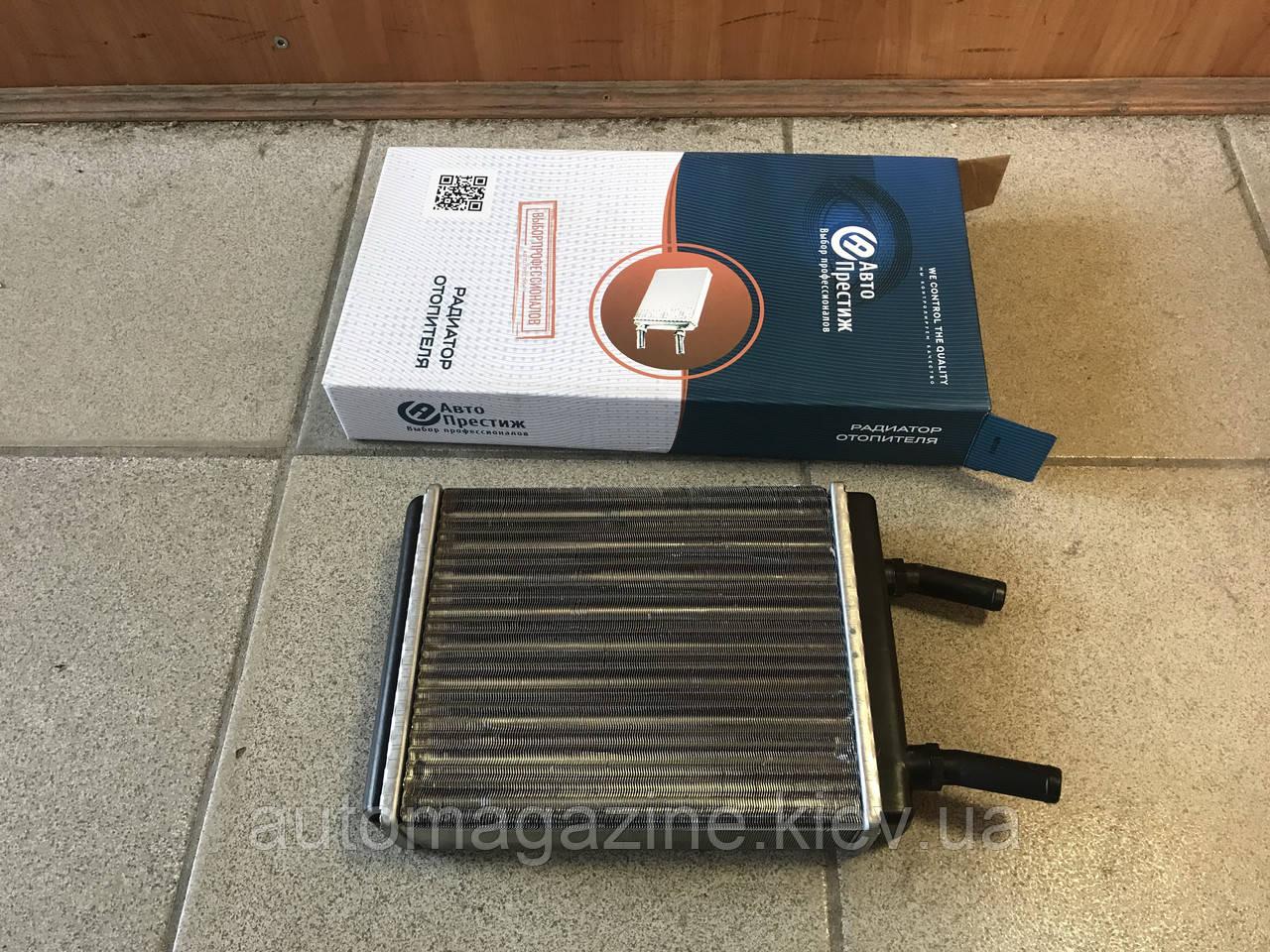 Радиатор отопителя Волга (16мм)