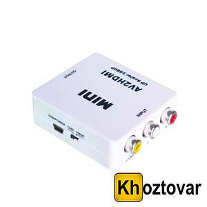 Конвертер AV в HDMI для вывода аналогового сигнала в цифровой