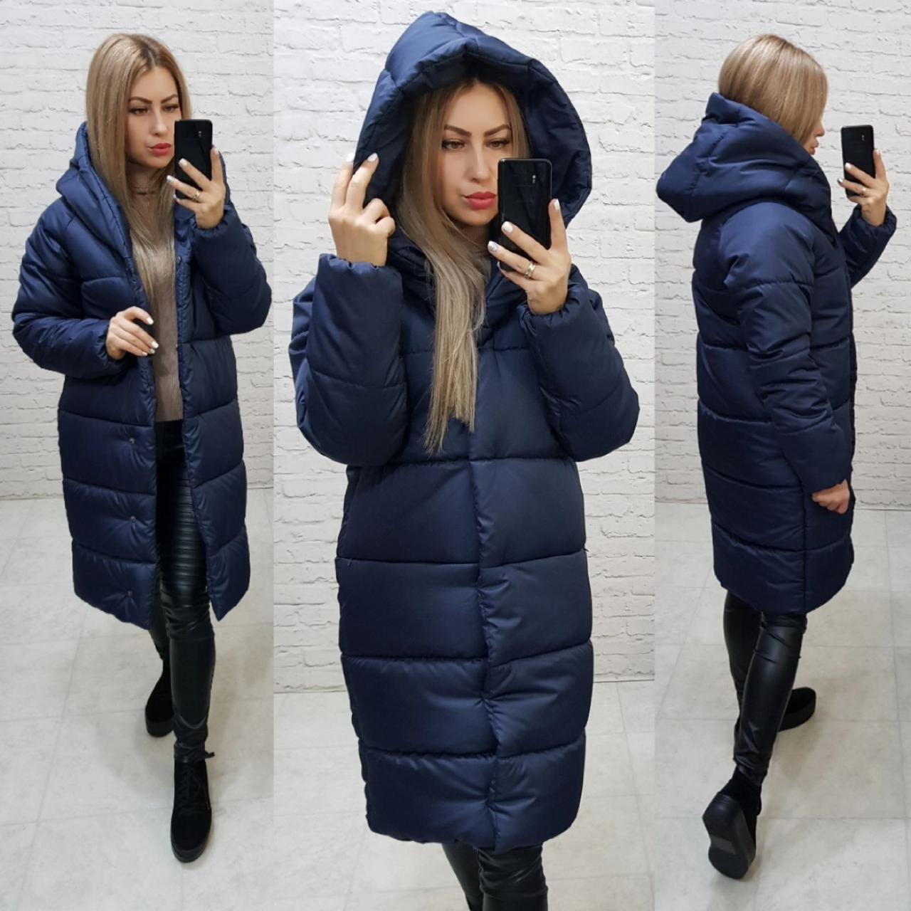 НОВИНКА! Куртка Oversize зимова, артикул 530, колір-королівський синій