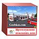 Система оповещения и управления эвакуацией Харьков, фото 2
