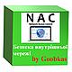 Система оповещения и управления эвакуацией Харьков, фото 7