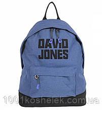 Рюкзак David Jones 5987-1 (Синий)