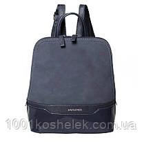 Рюкзак David Jones 5808-2 (Синий)