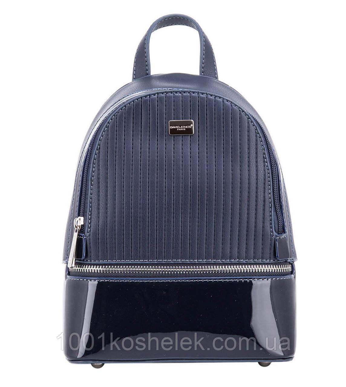 Рюкзак David Jones 5827-1 (Синий)