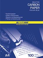 Бумага копировальная Buromax A4 100 листов синяя