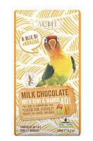 Молочный шоколад CACHET Tanzania | Milk chocolate 40% cacao with Kiwi and Mango | Киви и Манго 180 г