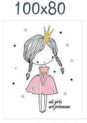 """Панелька из сатина для детского пледа """"Все девочки принцессы"""" 80*100 см"""