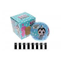 """Кукла Surprise, L.O.L. кукла лол, мальчик, Лялька """"L.Q.L BOY"""" в коробці LM2703"""